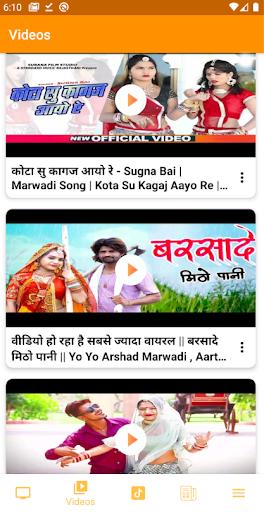 Marwadi Video - Local Video & Online Marwadi Songs modavailable screenshots 1