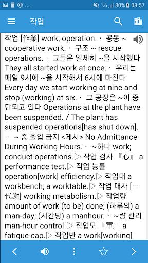 Korean Dictionary & Translator android2mod screenshots 5