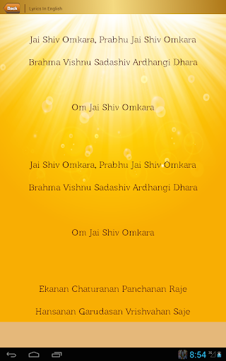 Jai Shiv Omkara apktram screenshots 24