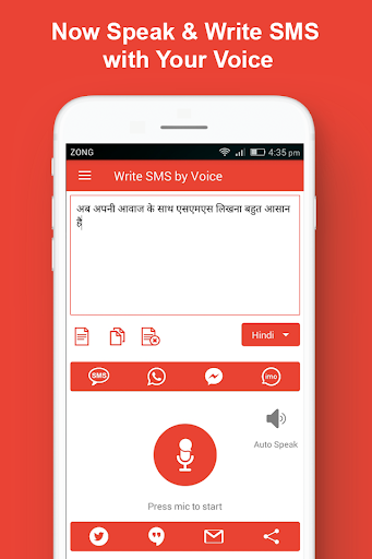 write sms by voice keyboard : audio to text typing screenshot 3