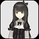 ねじれた少女 - Androidアプリ
