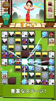 花札パズル - マッチ3花札パズルゲームのおすすめ画像5