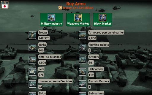 Asia Empire 2027 screenshots 19