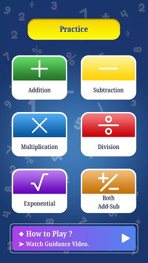 Math Games, Learn Plus, Minus, Multiply & Division 9.0.0 screenshots 3