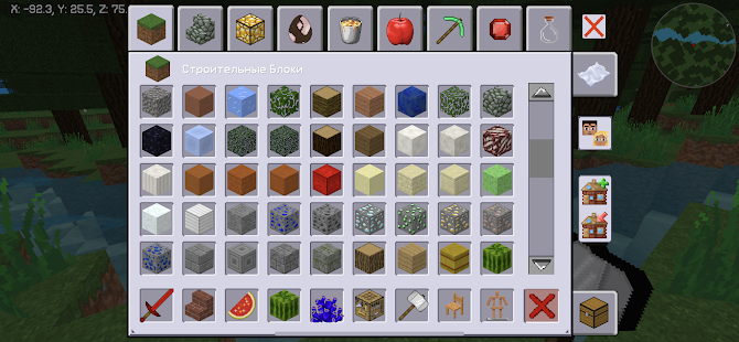 MultiCraft ― Build and Mine! 👍 Screenshot