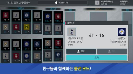 FIFA Mobile 3.0.05 screenshots 6