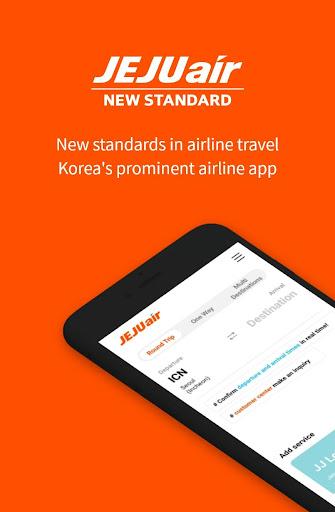 Jeju Air 3.5.7 screenshots 1