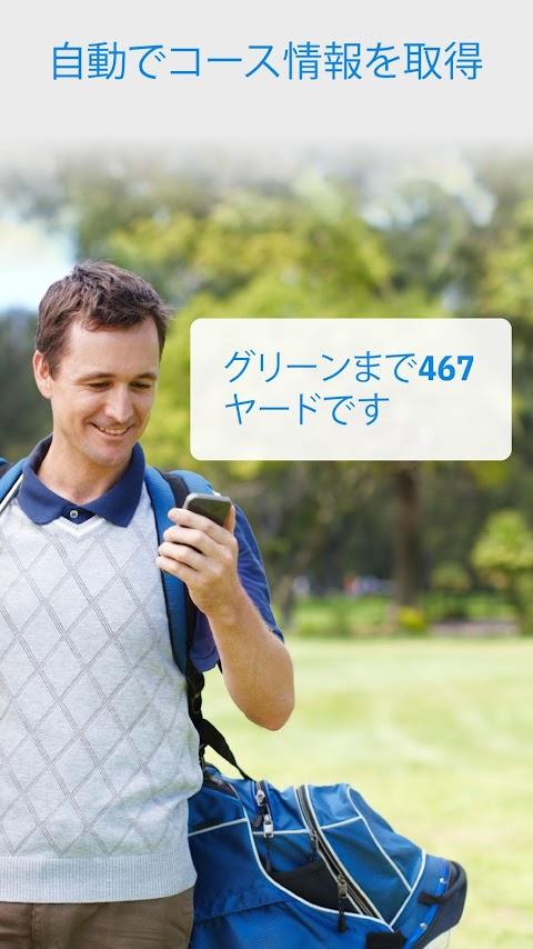 Golfshot: Golf GPS と 統計のおすすめ画像5