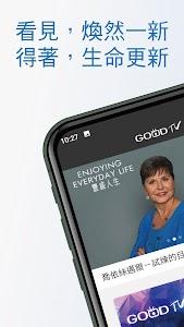 GOOD TV App 優質、強大的基督教屬靈影音寶庫! 5.0.3