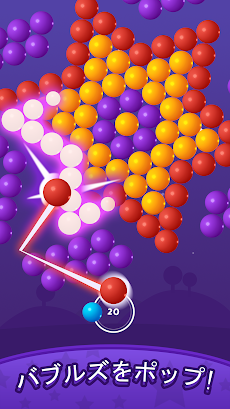 バブルシュータークラシックのおすすめ画像1