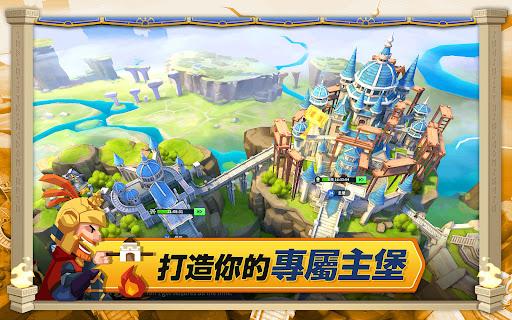 u7121u76e1u57ceu6230-Infinity Kingdom  screenshots 8