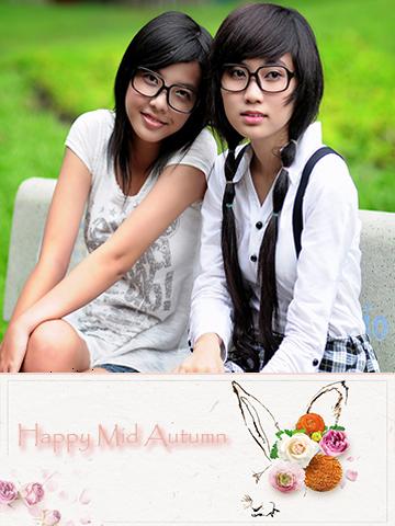 Mid Autumn Photo Frame screenshots 2