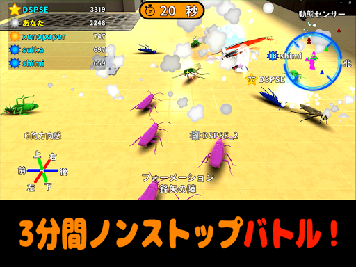 goki-online screenshot 1