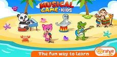 Musical Game for Kidsのおすすめ画像1