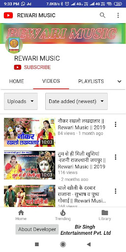 Rewari Music screenshots 2