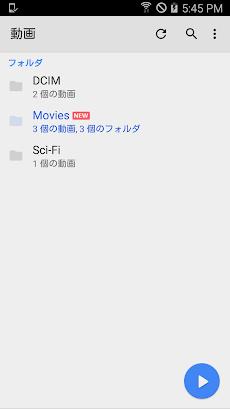 MX Player Proのおすすめ画像5