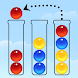 Ball Sort Puzzle Premium - Androidアプリ
