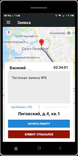 techwiz screenshot 2