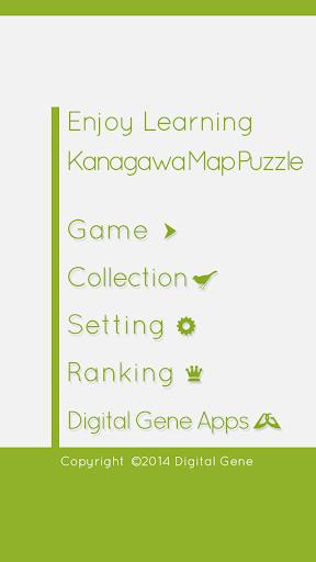 Enjoy Learning Kanagawa Map Puzzle 3.2.3 screenshots 15