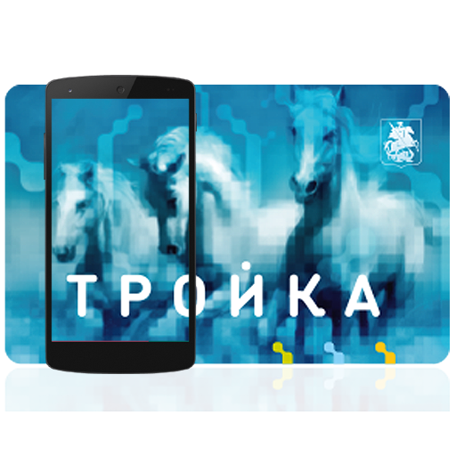 Troika Top Up