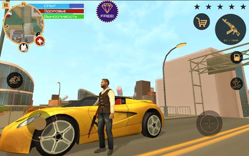 Grand Vegas Crime  screenshots 3
