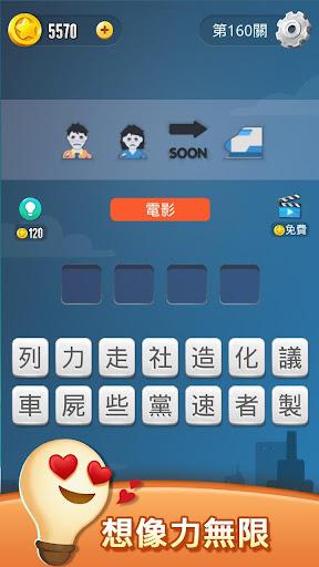 u8868u60c5u7b26u865fu738b android2mod screenshots 9