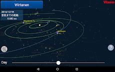 Comet Bookのおすすめ画像5