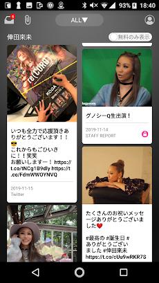 倖田來未 オフィシャルAPPのおすすめ画像1