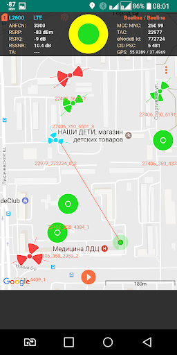 Download APK: Cell Tower Locator v1.51 [Pro] [Mod Extra]
