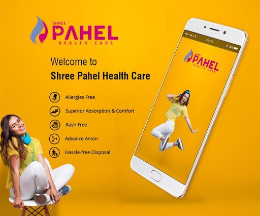 shree pahel health care screenshot 1