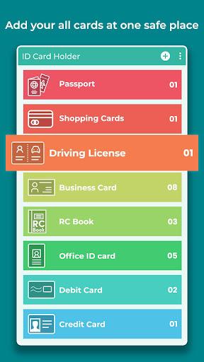 ID Card Wallet - Card Holder apktram screenshots 3