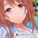 最新恋愛シミュレーションゲームにじげんカノジョ略してにじカノで好みの女の子を診断