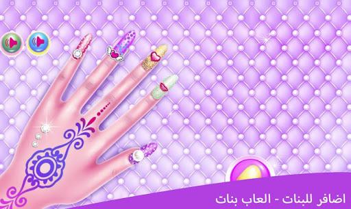 Nails for girls - girls games  screenshots 6