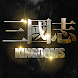 Three Kingdoms M:GLOBAL OPEN - Androidアプリ