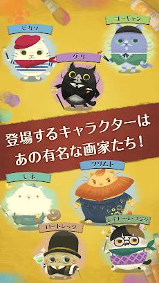 猫のニャッホ 〜ダメかわ猫のほっこり物語〜のおすすめ画像5
