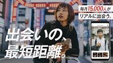 Dine(ダイン):婚活・恋活マッチングアプリのおすすめ画像1