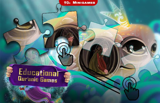 Quran Stories for Kids ~Tales of Prophets & Games 4.2 screenshots 7
