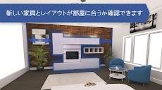 ルームプランナー:お部屋のインテリア&お家の間取りの3Dデザイン作成アプリのおすすめ画像2
