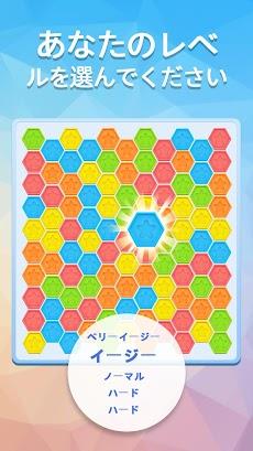 Nonogram - ピクロス・ロジックパズルのおすすめ画像4