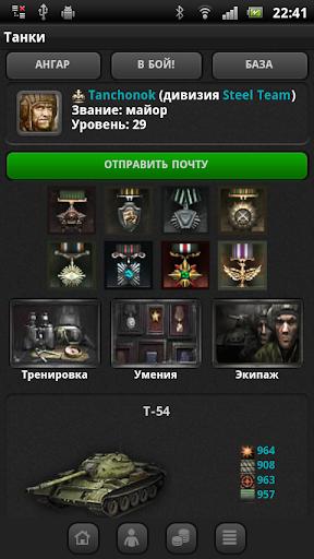 u0422u0430u043du043au0438  screenshots 2