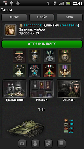 Танки apktreat screenshots 2
