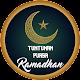 Tuntunan Puasa Ramadhan per PC Windows