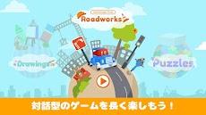 車の都市の世界: 小さな子供たちが遊んで、テレビを見て、学ぶのおすすめ画像2