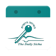 The Daily Sicha