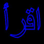 icono aprender árabe