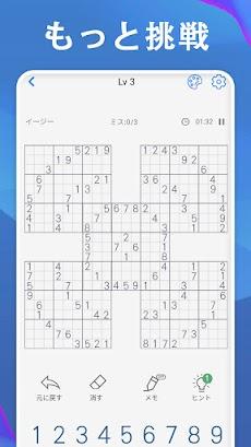 ナンプレ パズル - 2021クラシックロジック数字パズルのおすすめ画像4