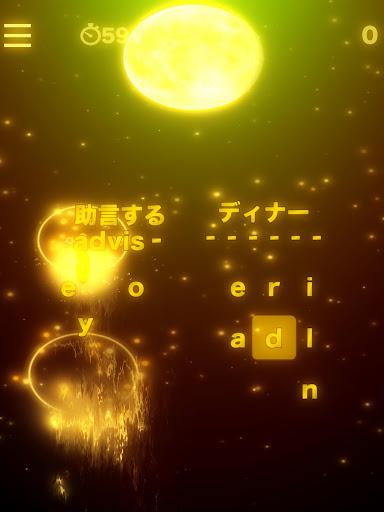 HAMARU English vocabulary study game 10.8.4 screenshots 22