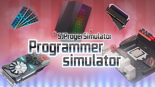 Programmer Simulator SJProgerSimulator 1.2.18 screenshots 1