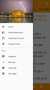 Hukamnama from Shri Harmandir Sahib