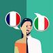 French-Italian Translator - Androidアプリ